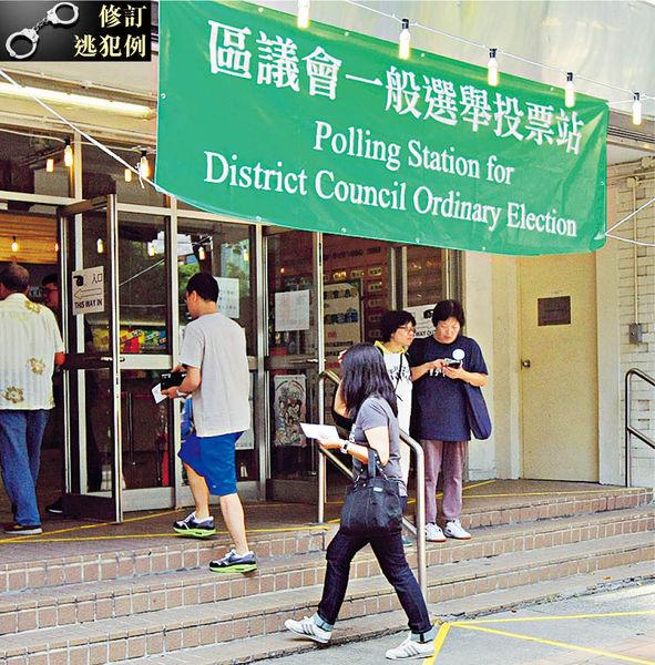 多名區議會參選人 被要求講政治立場 林鄭:盡力確保選舉順利進行