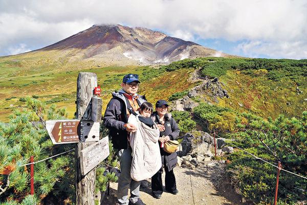 秋遊北海道 登最高峰賞紅葉絕景