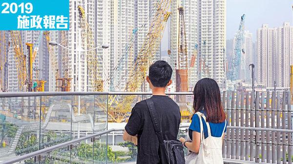 林鄭10招助上車 望人人有屋住 放寬首置壓測 $800萬樓可借9成
