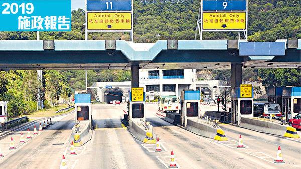 4政府隧道免收費 其他研擠塞收費 交津上限加至$400