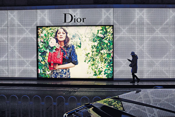 中國地圖無台灣 Dior急道歉