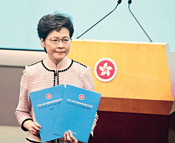 林鄭施政報告未面對的問題