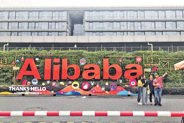阿里參與打造北京智能環球影城