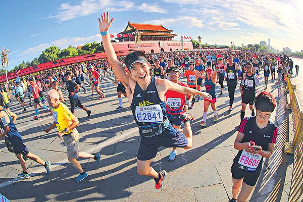 16萬人報名 中籤率僅16% 北京馬拉松名額 被熱炒