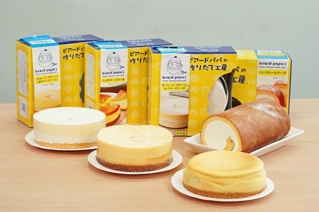 【芝士蛋糕 香港】超市發現Beard Papa's泡芙爺爺甜品 濃厚焗芝士蛋糕/雲呢拿忌廉卷蛋