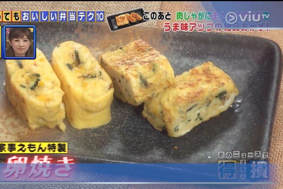 【玉子燒】日本達人傳授整玉子燒秘訣 保持口感濕潤原來只需加棉花糖製作!