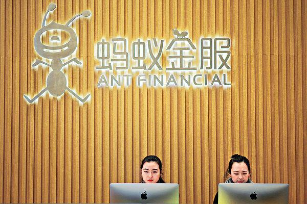 中國206間獨角獸公司 數量超美國