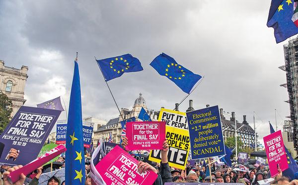 倘約翰遜闖關再失敗 歐盟准英延脫歐至明年2月