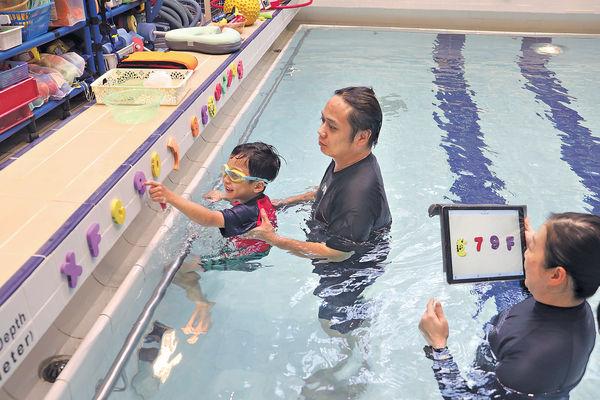 參加水療課程 特殊童情緒肌力大躍進