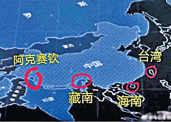 熱播劇地圖缺台灣 出品方罰10萬元