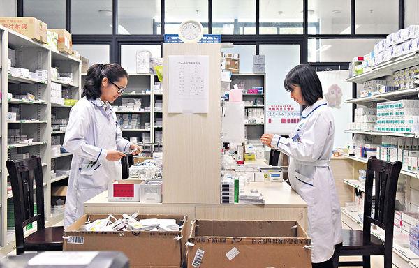 官方要求外國藥廠降價 換取市場准入
