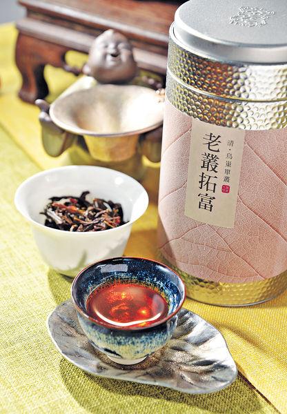 潮飲中國精品茶 品嘗慢活時光