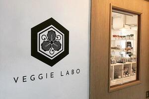 【素食推介】上環新開日式素食雜貨店Veggie Labo 出售日本素食食材+純素調味料/料理教室開設工作坊