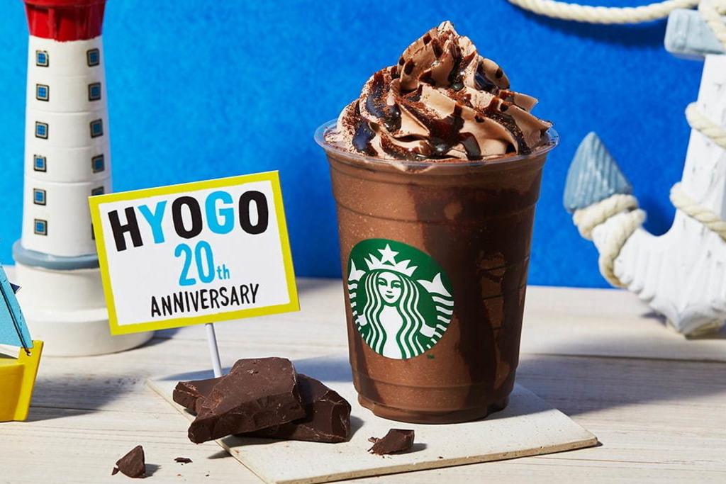 日本Starbucks推出地區限定人氣飲品 京都抹茶星冰樂/超濃朱古力星冰樂