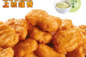 【KFC優惠】KFC全新推出上校雞寶茶餐 脆卜卜雞塊配青芥末沙律醬