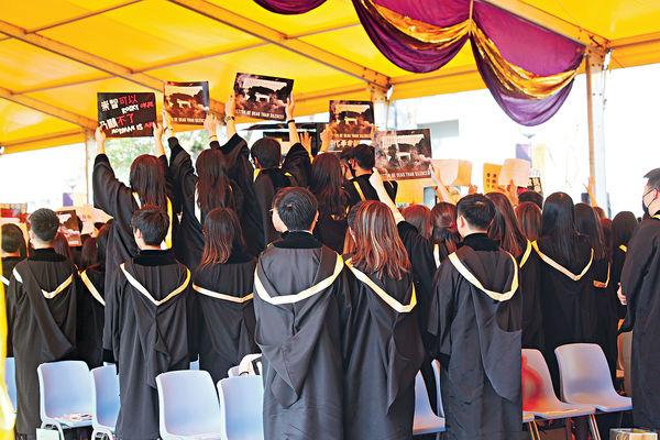 學生示威 中大腰斬畢業禮