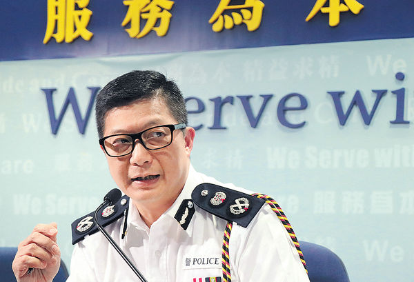 警指有人假冒鄧炳強 發含侮辱字句電郵