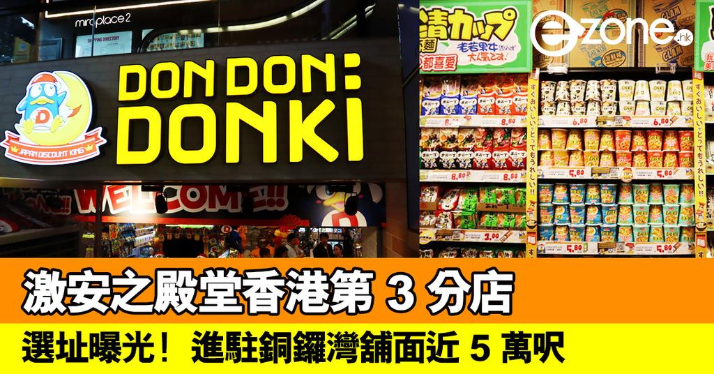 香港 版 iphone suica