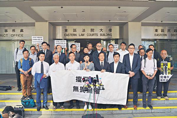 阻通過逃犯例惹混亂 7泛民議員被控違立法會例