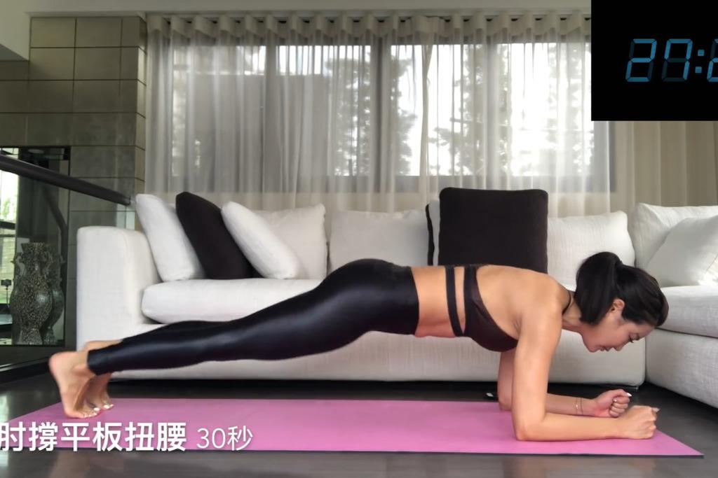每日8分鐘簡易居家瘦腰運動