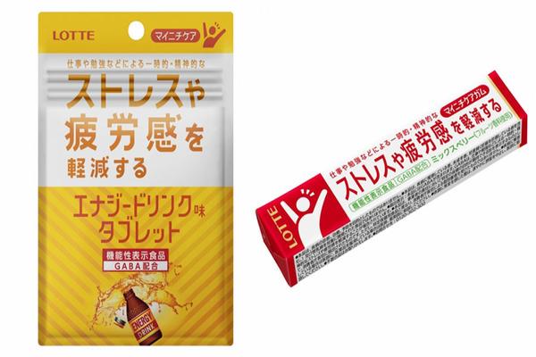 【日本手信】都市人必備恩物!日本新推紓緩壓力消除疲勞香口膠+減壓糖