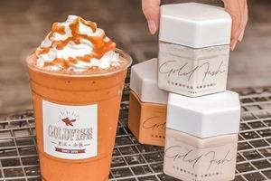 【台灣美食】台北西門站人氣茶飲店「老派金魚」 熱賣特色包裝Thai tea奶凍/沙冰