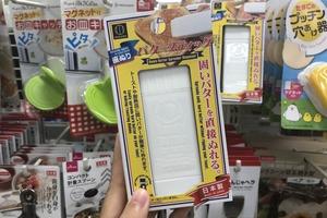 【12蚊店必買】懶人恩物!香港都買到懶人牛油筆  扭一扭直接搽麵包/整蛋糕