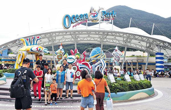 訪港南韓旅客跌9成 海洋公園自由行客大減