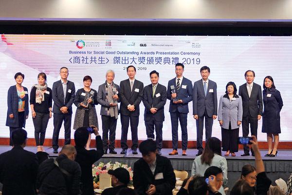 團結香港基金頒獎禮 表揚商戶推動社會責任
