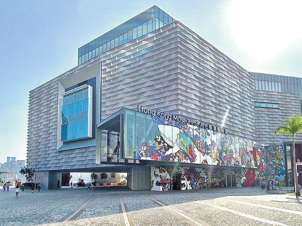 擁抱維港的香港藝術館