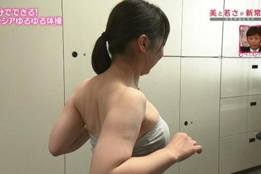 30秒減肚腩/美臀/增高/美胸