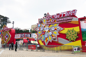 【工展會2019】第54屆工展會即將開幕  一連22日超過700個戶外攤位/開放時間/入場門票