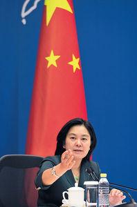 中方反擊 制裁美NGO停批軍艦赴港