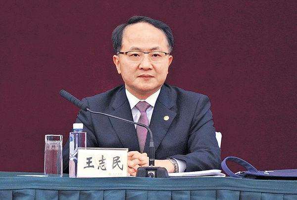 中聯辦王志民:繼續貫徹習近平指示