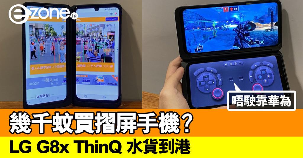 港 版 iphone x 中國 電�CB