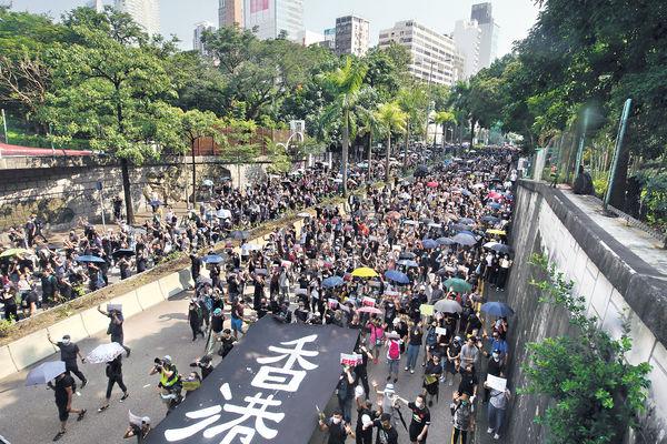 民陣周日遊行 獲不反對通知書