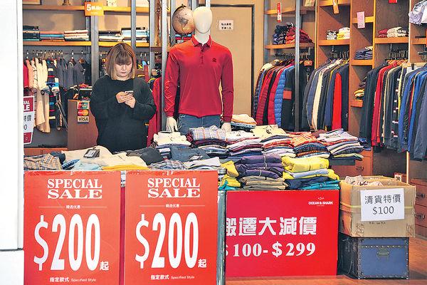 財赤已現 香港經濟不妙