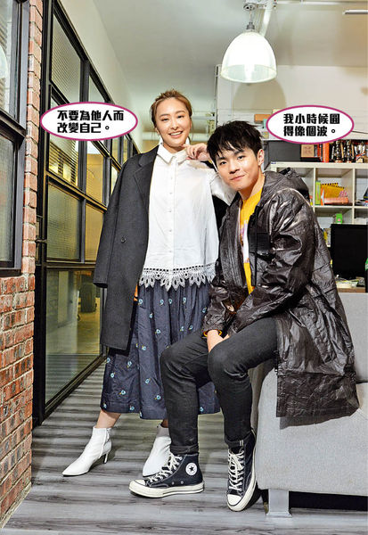 陳瀅 陳卓賢 顛覆童話故事