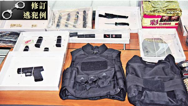 遊行前夕 警檢手槍實彈 疑激進分子用以製造混亂 11人被捕