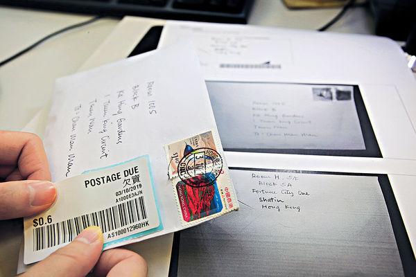 郵政優化處理欠資郵件 增網上付款