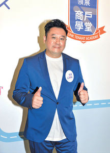 《C9旅行團》麥包金剛帶隊台灣食買玩 視迷讚:師奶也瘋狂