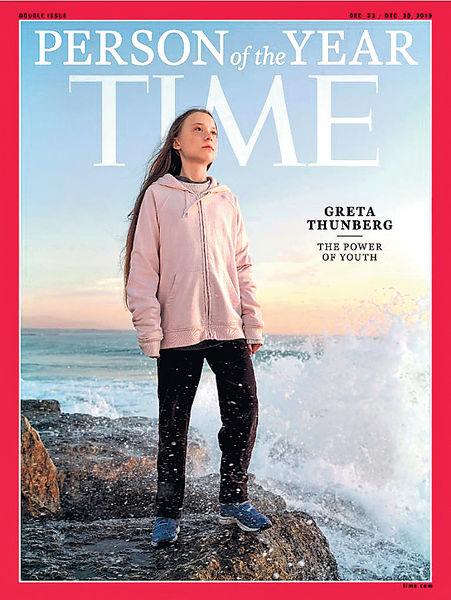 瑞典環保少女 膺《時代》風雲人物