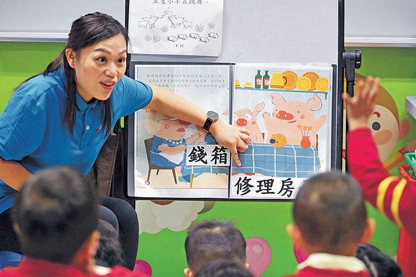 幼稚園課程改革 引入繪本教學助建品格