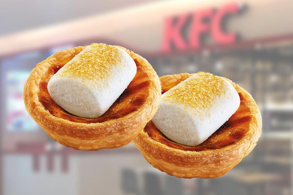 【KFC優惠】KFC新品D24榴槤雲朵葡撻登場!指定日子銅鑼灣概念店免費派