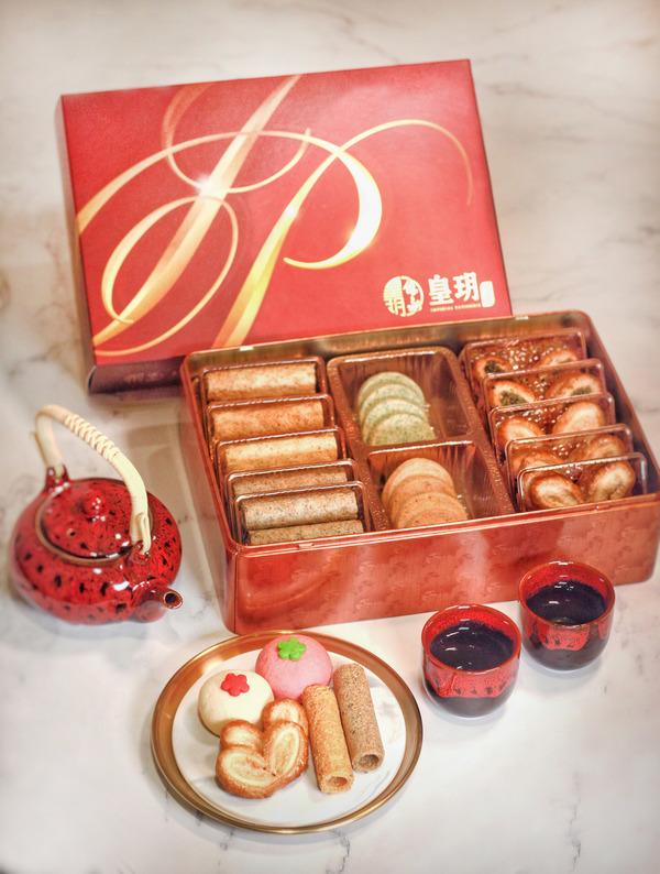 特級精選禮盒 $348 (新春優惠:$278)