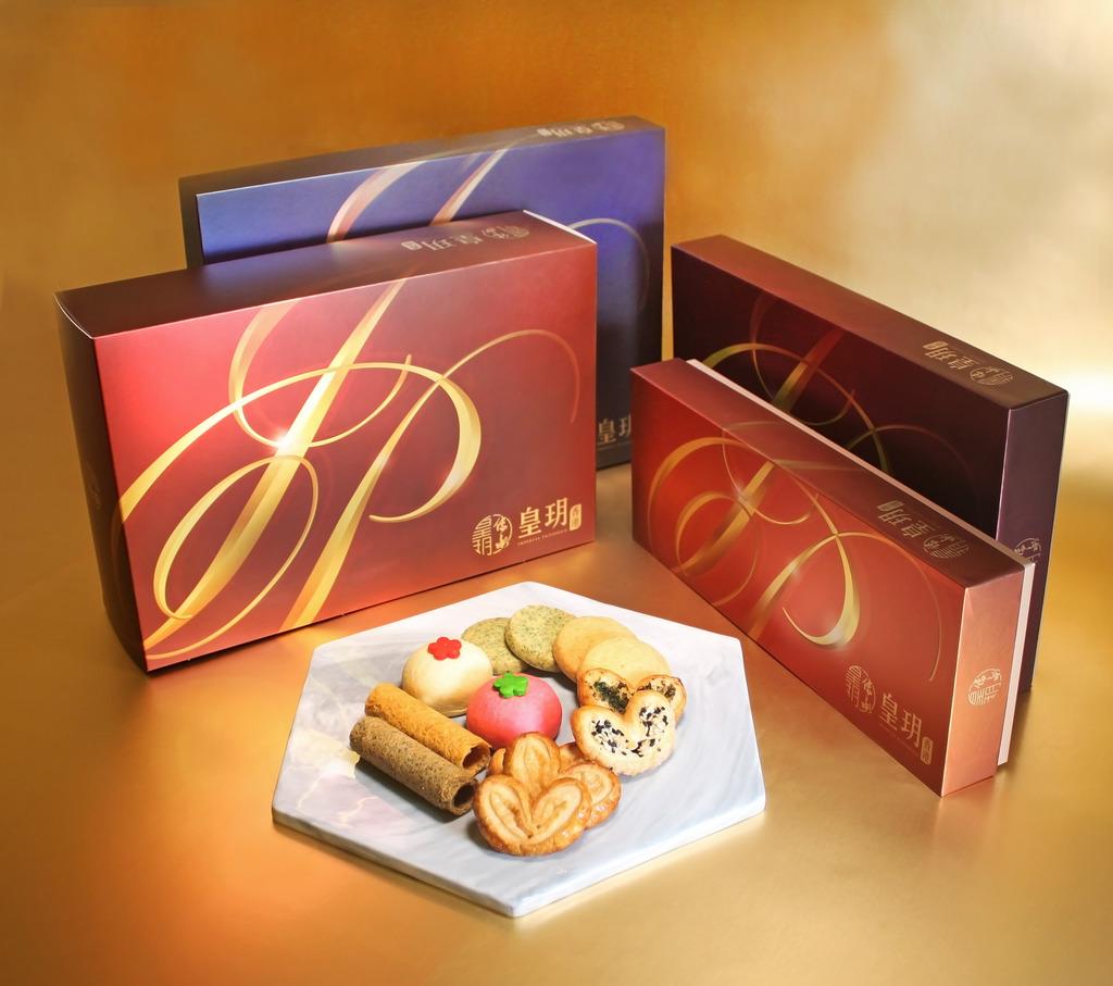 皇玥推出鼠年賀年餅食禮盒系列 皇玥酥/蝴蝶酥/蛋卷/唐果子多款組合選擇