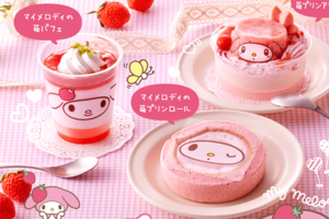 【Sanrio My Melody】日本My Melody士多啤梨甜品新登場 夢幻粉紅造型充滿少女心~