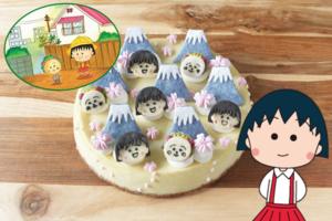 【日本小丸子專賣店】東京銀座櫻桃小丸子Cafe新開張 可愛小丸子造型甜品