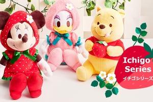 【日本迪士尼】日本Disney Store推出士多啤梨系列 小熊維尼/Daisy/Chip 'n' Dale/米奇/米尼周邊產品