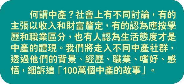 社工轉行做顧問 6招教中小企開源 市道差企業求變 申請資助拓商機